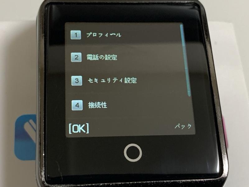 表示言語の初期値は日本語