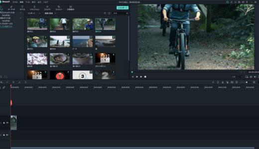 動画編集ソフト「Filmora」使ってみました~。YouTube の投稿に便利そう!