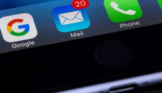 iPhone に届く迷惑メールをフィルタする方法(SoftBank 編)