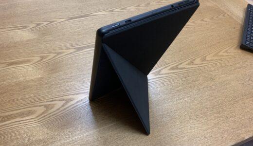 縦置き・横置きが簡単!Amazon Fire HD 10 純正カバー購入!